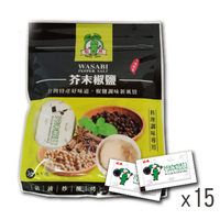 Dried Powder form seafood Condiments Wasabi pepper salt 3g * 15 sachets