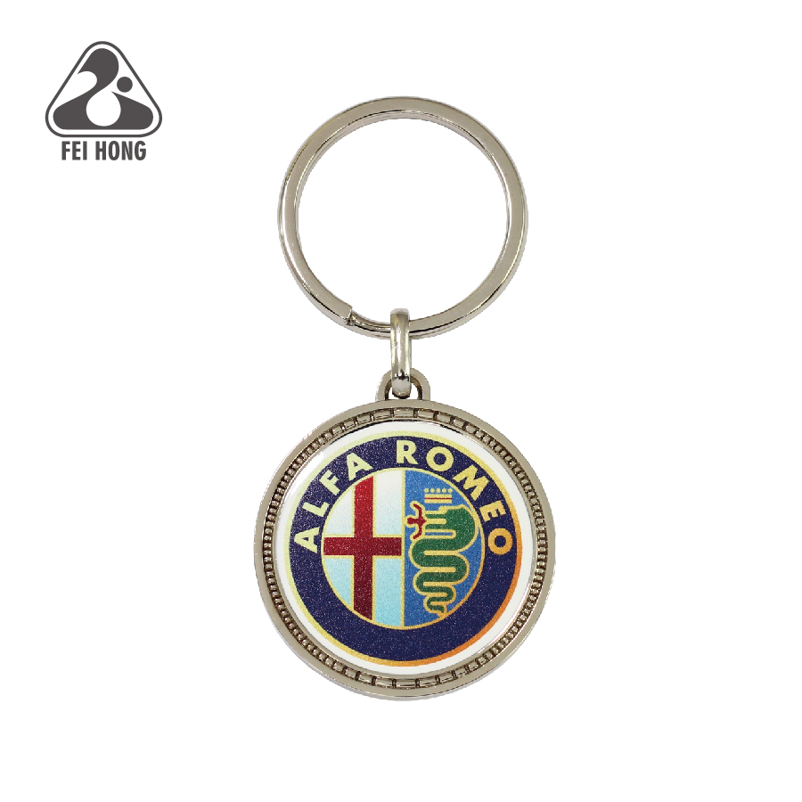 High Quality Printing Metal Custom Keychain - Buy Custom Keychains,Printing  Key Chain,Metal Keychain Product on Alibaba com