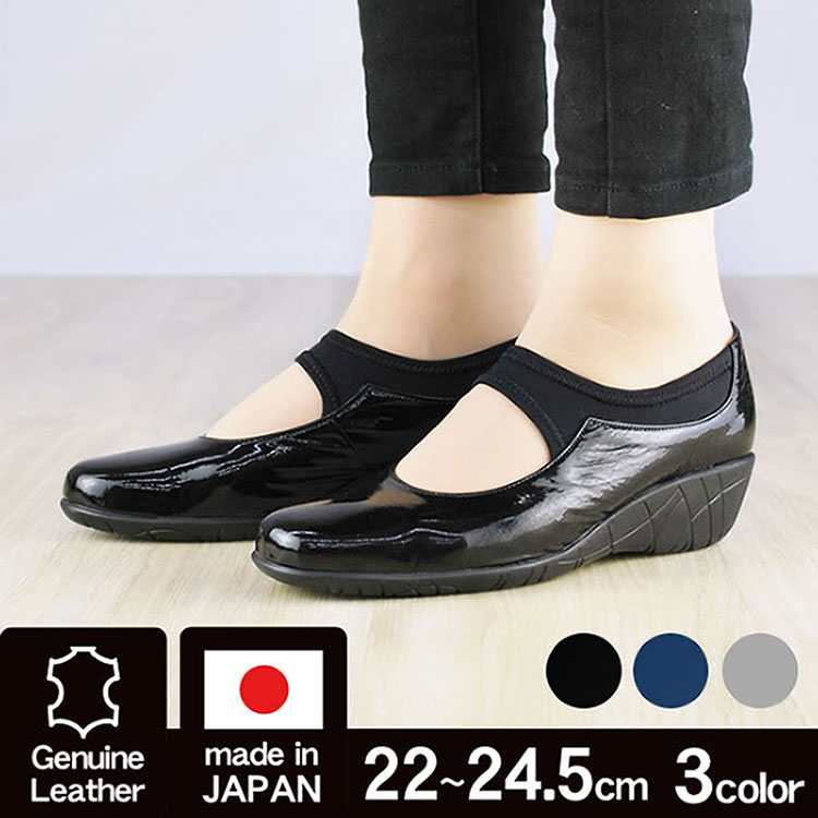 flat Japan 3 choose wrapped shoe hot with kind slip of color on to qawr7cpta