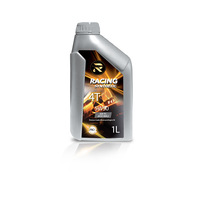 RENOVAR 4T 5W50 API SN PAO FULLY SYNTHETIC MOTORCYCLE ENGINE OIL
