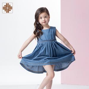 a6843750c704 Kids Muslim Wedding Dress Wholesale, Dress Suppliers - Alibaba