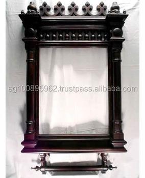 W24 Antique Style Huge Arabian Mirror