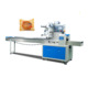 Automatic Heat Sealing Machine For Food Industry Packing