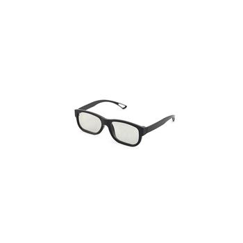 3208e485791f Wholesale Price Plastic Fashionable Optical Frame Manufacturer - Buy ...