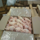 Halal frozen whole chicken/parts/paws/grade A/B/for sale
