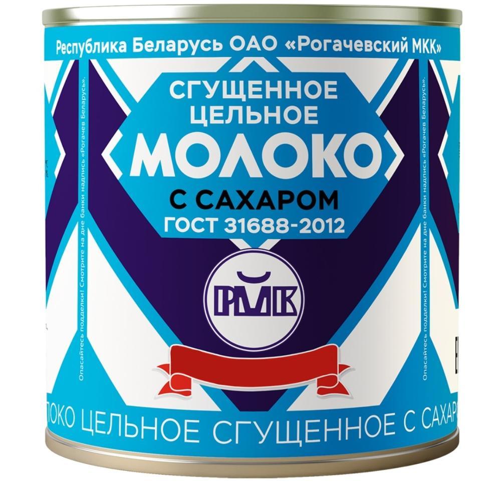 сгущеного молока в картинках гармония человека