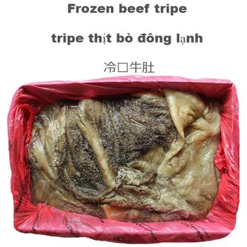 Beef Tripe Rawgreen Beef Tripefrozen Beef Stomach