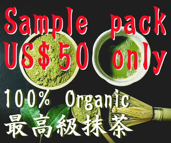 Sample Pack For No 1 Matcha Powder In Japan - Buy Premium  Grade,Organic,Sample Product on Alibaba com