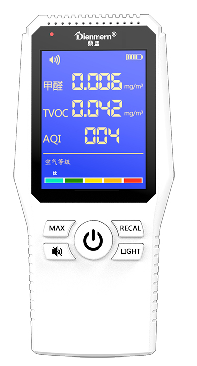 Portable Air Quality Detector Accurate Testing Formaldehyde(HCHO) Monitor with TVOC