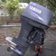 Free shipping for used Yamaha 90 hp outboard motor