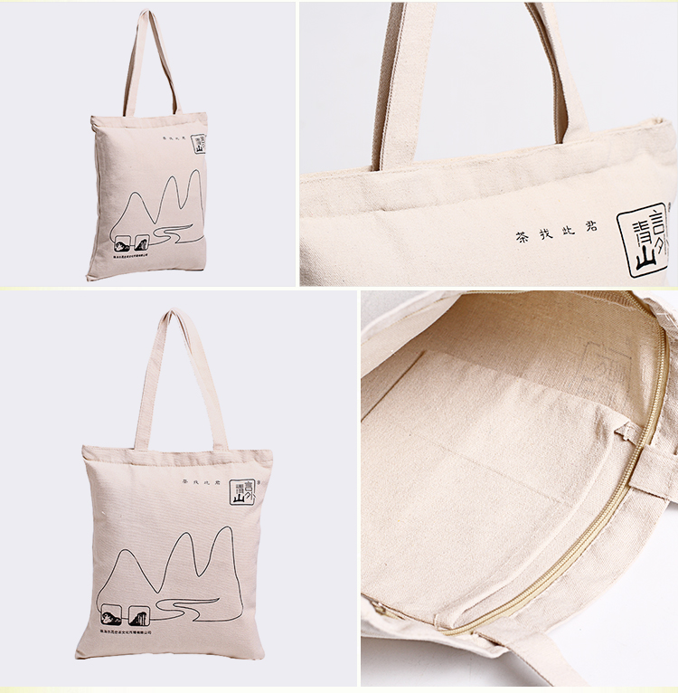 Wholesale fashion promotional custom printed natural cotton canvas cloth  carry tote shopping bag manufacturer 8944a03857