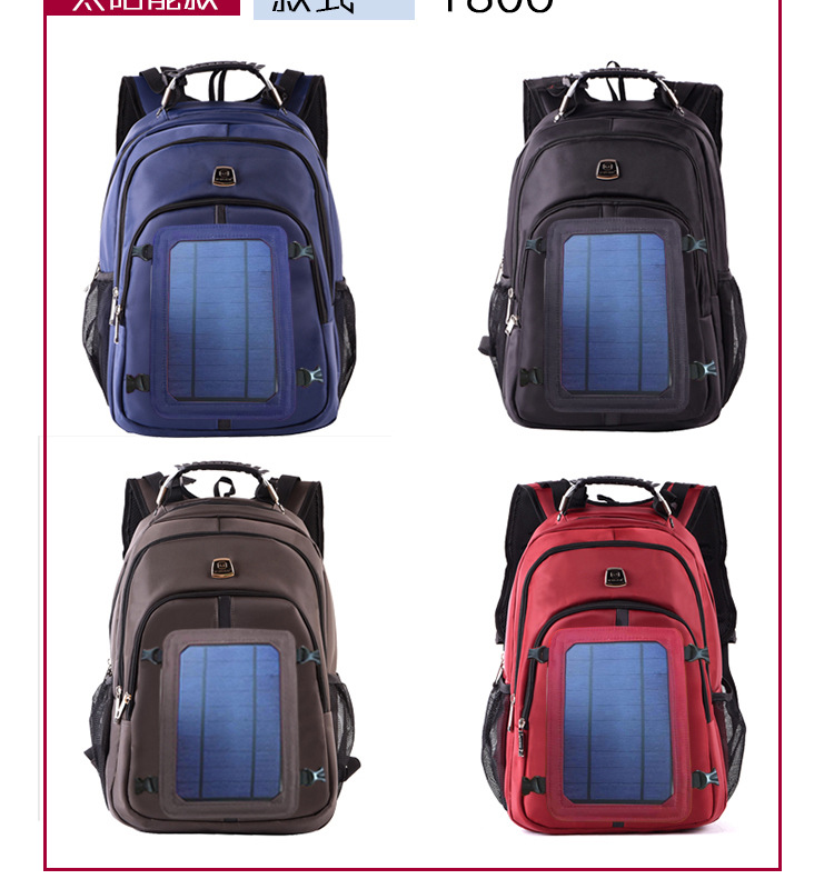 custom waterproof solar charger laptop bag 2018 new products solar power backpack