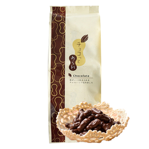Wholesale Rice Cakes Chocolate Import with Soy Sauce Flavor