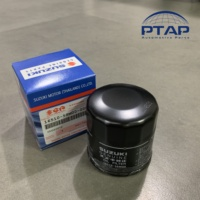 SUZUKI SWIFT OIL FILTER for Suzuki genuine auto parts