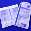 /product-detail/hot-selling-medical-paper-to-paper-flat-pouch-inner-wallet-for-glove-packaging-bag-50035593585.html