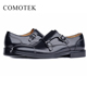 Hot sale formal shoes with brand packaging COMOTEK top quality rubber sole black twin monk strap men dress genuine leather shoes