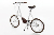 SEic select bicycle 20 inch mini U bike with 3 speeds Sturmey Archer internal shifting for lady-Choco chic