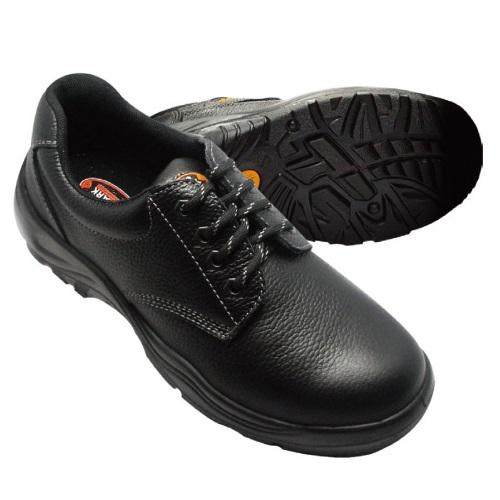 Malaysia Lowes Shoe 7a30d7a711