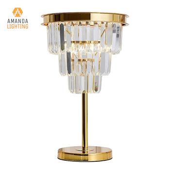 Circular Crystal Table Lamp In Gold