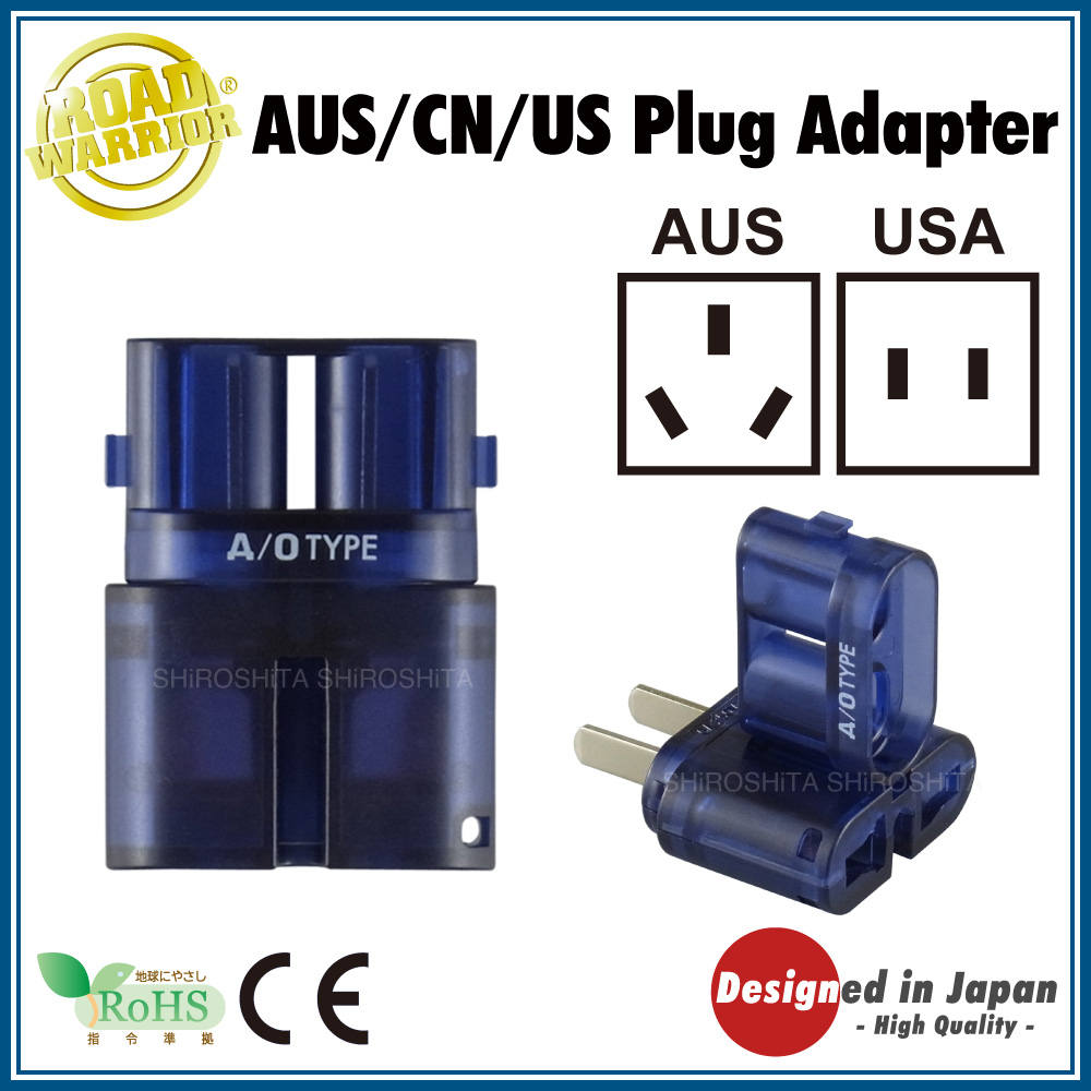 "ROAD WARRIOR AUS/CN/US/JAPAN Flat Plug Adapter Universal Receptacle - the ""Type I"" Australian and the ""Type A"" USA"