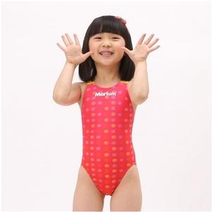 b31e84c510f7c Kids Swimwear, Kids Swimwear Suppliers and Manufacturers at Alibaba.com