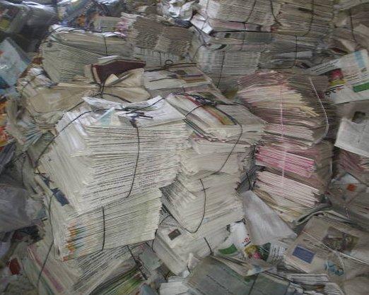 OCC ONP OINP OMG A4 WASTE OFFICE PAPER