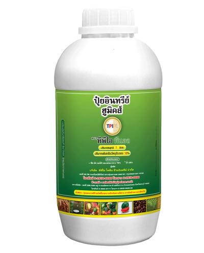 Bio gübre, organik gübre topraksız yetiştirme sistemleri hidroponik besin çözümü