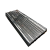 Bhushan lowes Metal Corrugated Galvanized Zinc Roofing Sheet Prices