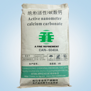 PCC calcium carbonate CaCO3 powder for fertilizer, animal feed