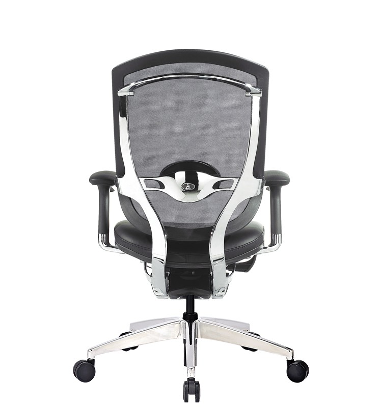 Marrit Leather Fabric PU Seat Best Ergonomic Office Chair