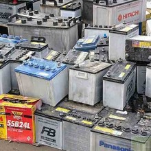 Best quality Lead battery scrap/used car battery scrap/Drained Lead-Acid Battery
