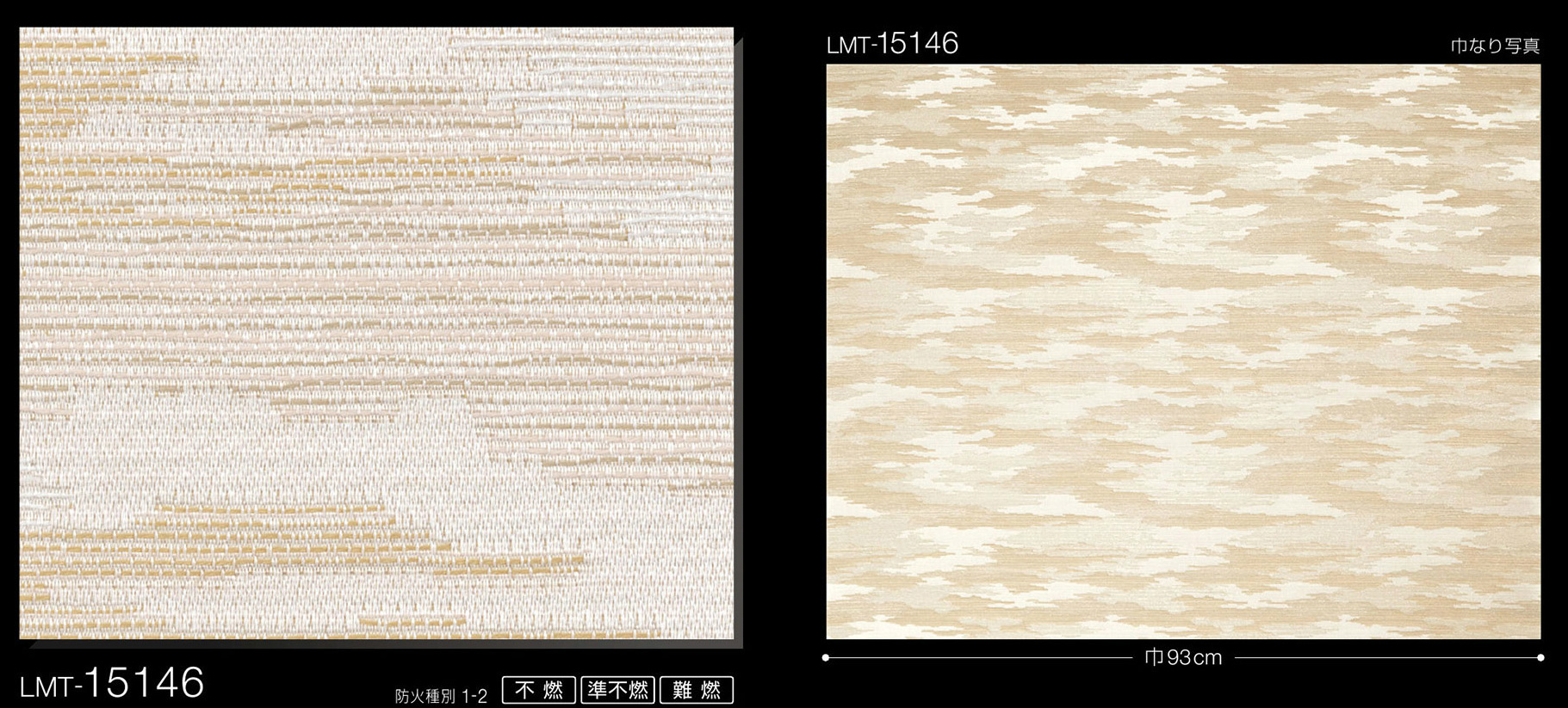 LMT15146, Textile Wallpaper, Lilycolor Wallpaper