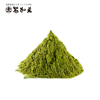 Most famous organic matcha green tea powder in Japan
