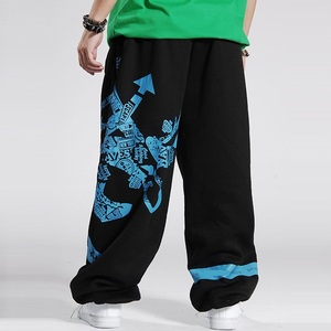 Pakistan Wide Leg Pants f76c3538b