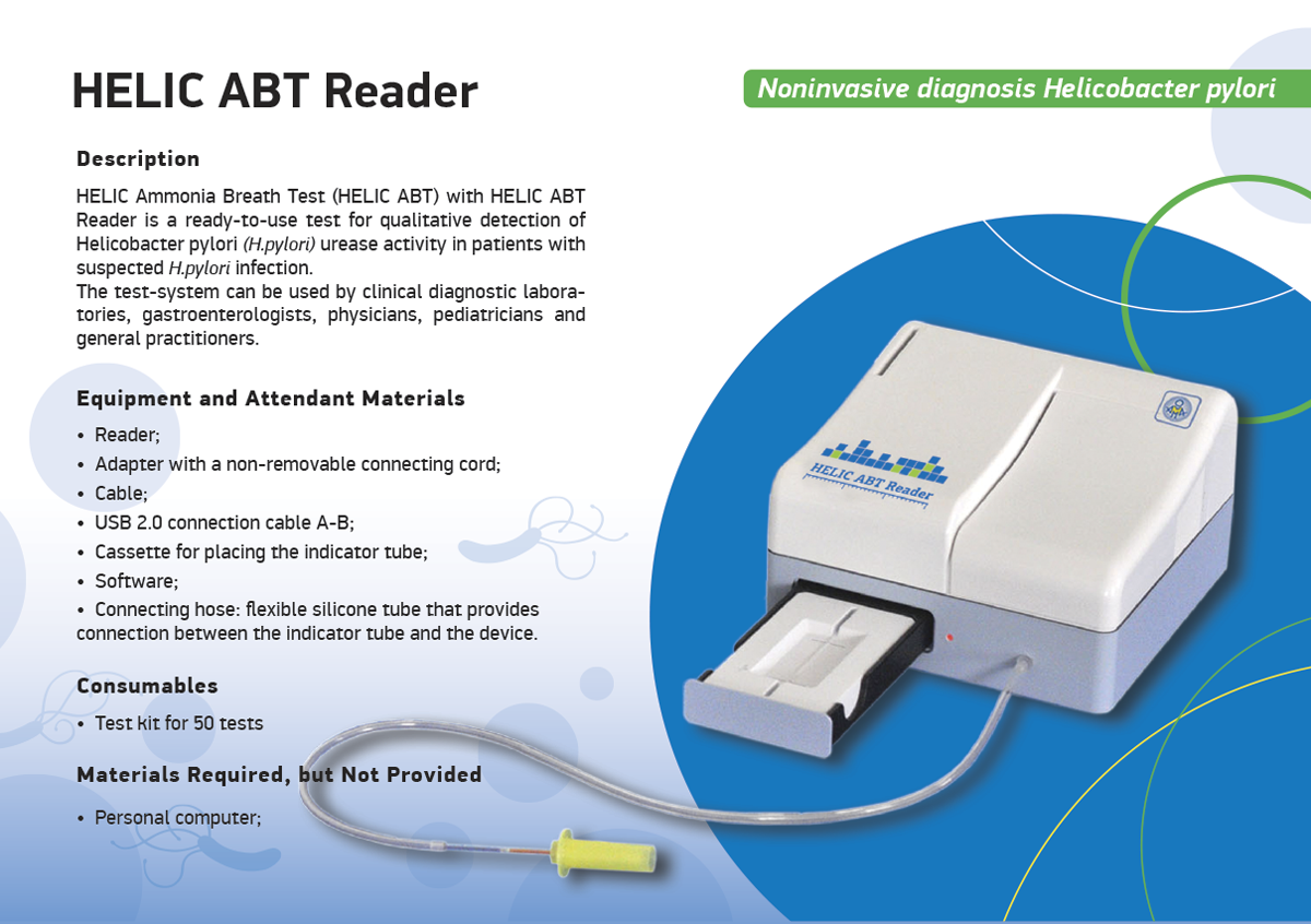 Ammonia Breath Test Reader (Device)