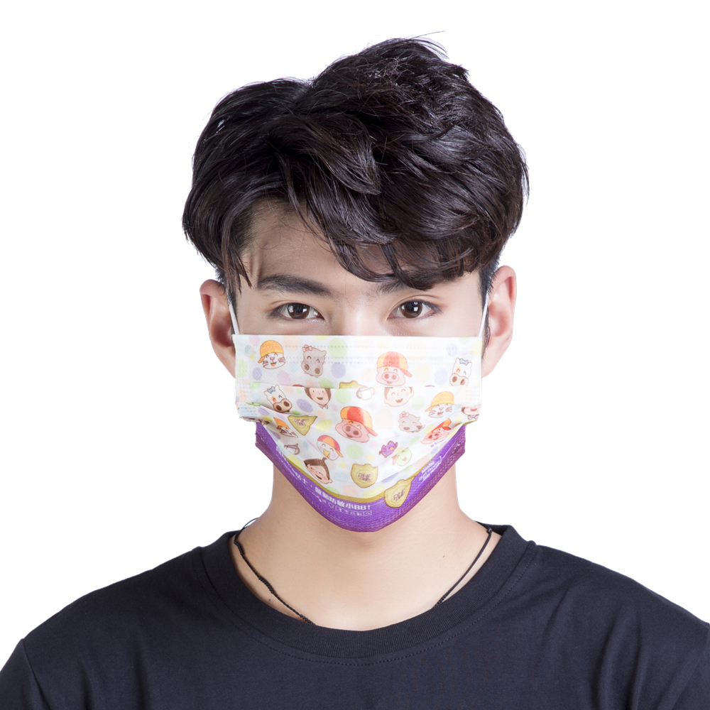 masque de protection medical anti virus