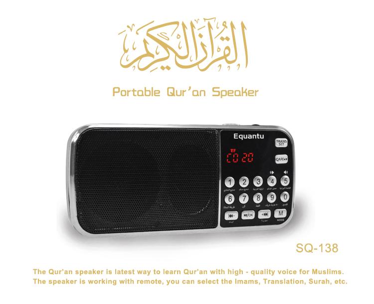 surah al quran  ki tilawat quran speaker led touch lamp