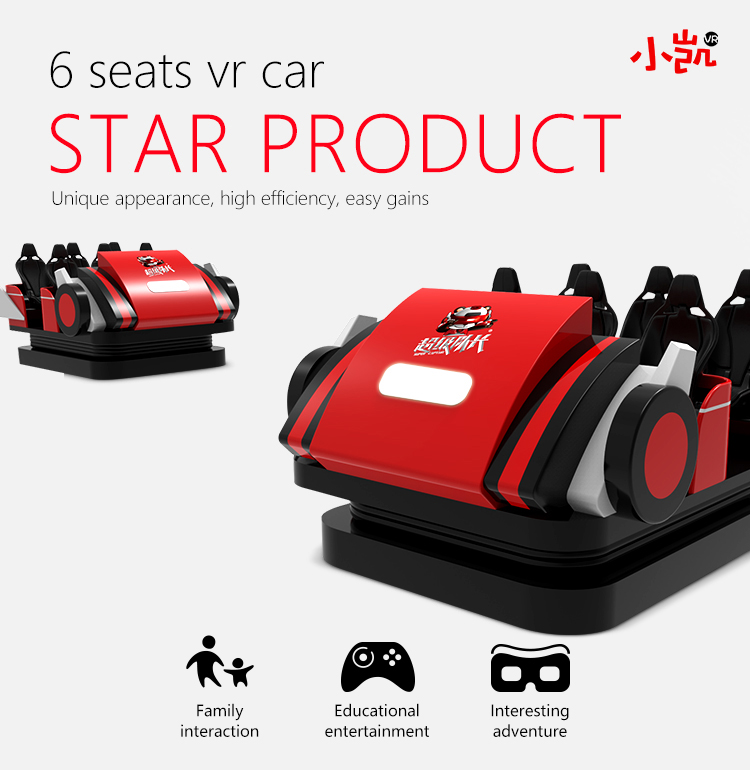 6 seats vr cinema with strategy games+electric 6 seats virtual reality 9d