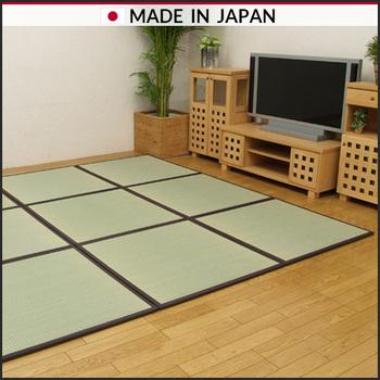 Haute Qualite Detendez Japonais Tapis Ikehiko Societe Tenryu