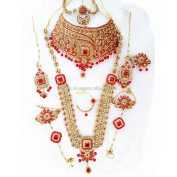 Gorgeous Gold Plated Bridal Regal