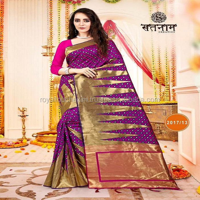 simple designer sarees handloom tassels for sarees silk cotton women indian paithani