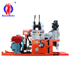 Low price and high quantity YOZ-30 Hydraulic water well drilling machine top level core drilling rig machine price