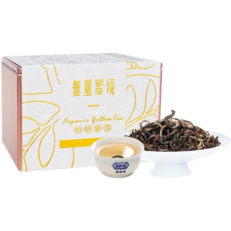 China supplier Yunnan organic yellow gold tea buds box - 4uTea | 4uTea.com