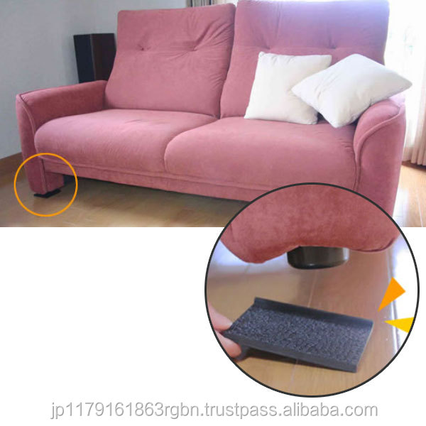 Easy To Use And Non-slip Square Rubber Pads For Sofa At Reasonable ...