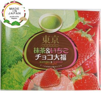 Der Daifuku Mochi Kuchen Aus Japanischer Matcha Erdbeer Schokolade