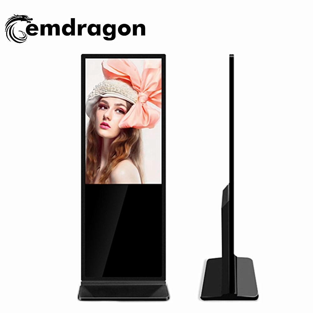 विज्ञापन डिस्प्ले स्क्रीन नई 55 inch स्क्रीन आउटडोर प्रदर्शन आउटडोर डिजिटल signage विज्ञापन कपड़ा विज्ञापन टीवी का नेतृत्व किया