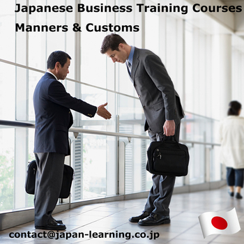 japanese business customs