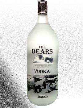 VODKA 200cl, 40%vol.