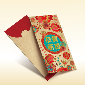 RP-007 - Luxury Custom Made Trendy Chinese New Year Traditional Red Packet Lai See Hong Bao Ang Pow Red Pocket Envelope