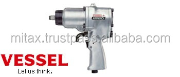 Vessel GT-P14J Impact Wrench Convenient and Easy to use popular japanese tools